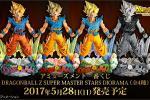一番くじ ドラゴンボールZ DRAGONBALL Z SUPER MASTER STARS DIORAMA スーパーサイヤ人 孫悟空 全4種 新品未開封 SMSD アミューズメント