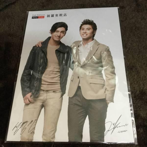 東方神起の新羅免税店のブロマイド3枚組 2人のサイン入り ライブグッズの画像