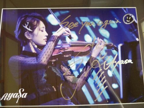 レア 人気商品 新品 未使用品 Ayasa 大写真 ライブフォト 直筆サイン 高級品(額入り)コンサート 完売品 アヤサ バイオリン ヴァイオリン