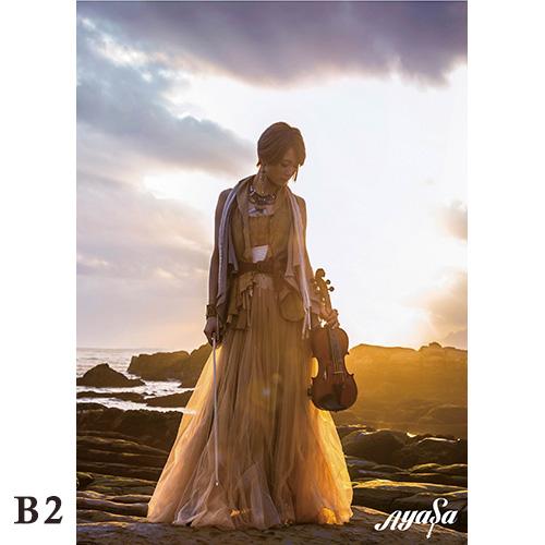 新品 未開封 未使用品 ayasa アヤサ ポスター 3枚セット 美人バイオリン Ayasa 完売品