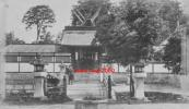 複製復刻 絵葉書 京都 吉田神社 明治期 IA_018