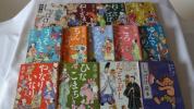 畠中恵【即決】★ しゃばけシリーズ 12作品 & 読本 ★ 新潮文庫