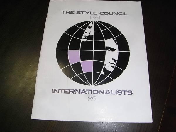 スタイルカウンシル「英国版ツアーパンフレット/インターナショナリスト・ツアー19851」ポール・ウェラー/入手困難
