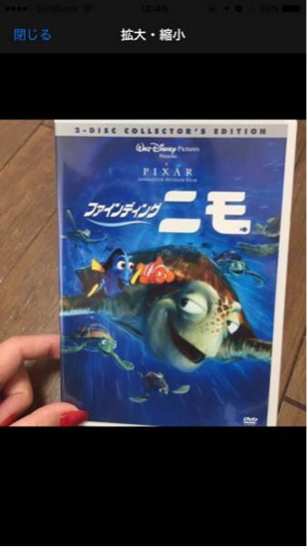ディズニー ファインディングニモ ニモ dvd DVD 送料160円 ディズニーグッズの画像