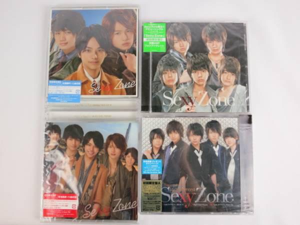 【美品】Sexy Zone CD DVD まとめ売り 初回限定版