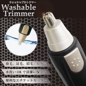 ■送料無料 鼻毛カッター 清潔水洗いOK ウォッシャブル マルチトリマー ひげ剃り