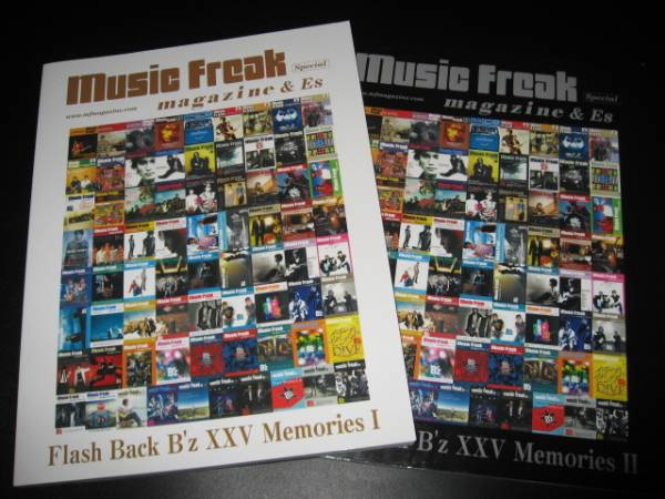 B'z MusicFreak Flash Back B'z XXV MemoriesⅠ&Ⅱ