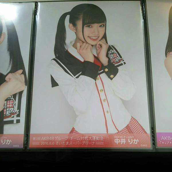 NGT48 中井りか AKB 大運動会 会場 生写真 ライブグッズの画像