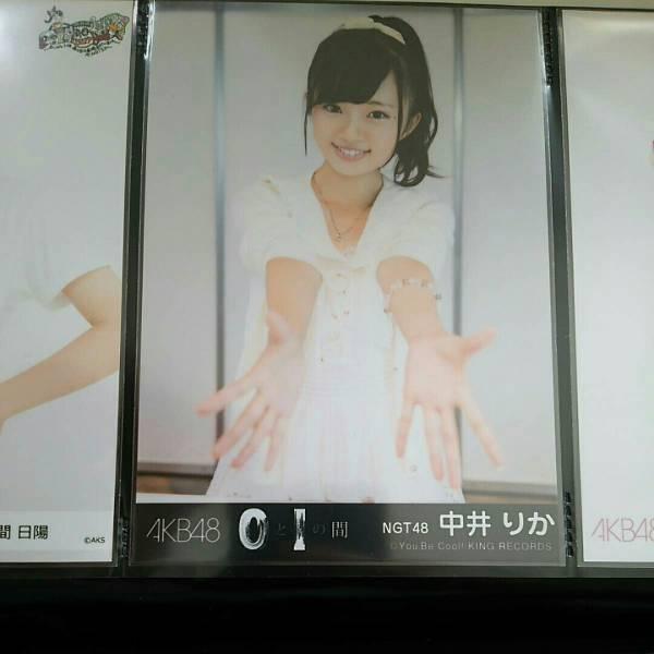 NGT48 中井りか 0と1の間 劇場盤 生写真 ライブグッズの画像