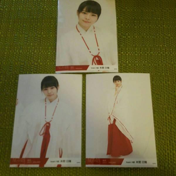 NGT48 本間日陽 福袋 生写真 3種コンプ ライブグッズの画像