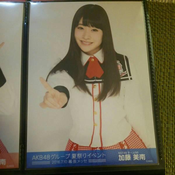 NGT48 加藤美南 夏祭り 会場 生写真 ライブグッズの画像