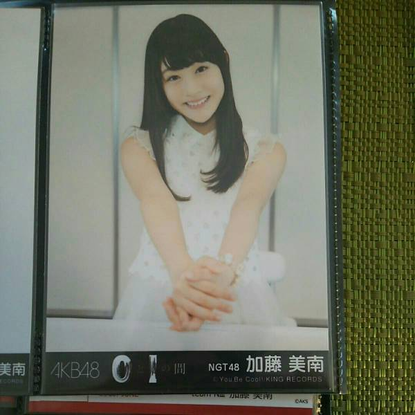 NGT48 加藤美南 0と1の間 劇場盤 生写真 ライブグッズの画像