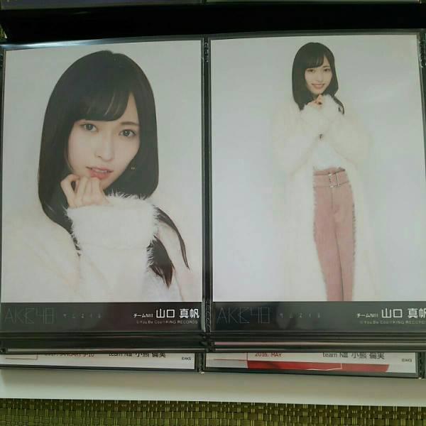 NGT48 山口真帆 サムネイル 劇場盤 生写真 2種コンプ ライブグッズの画像