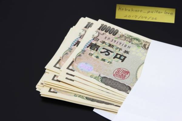 政府から数十万円受け取ってください!~電話サポートあり