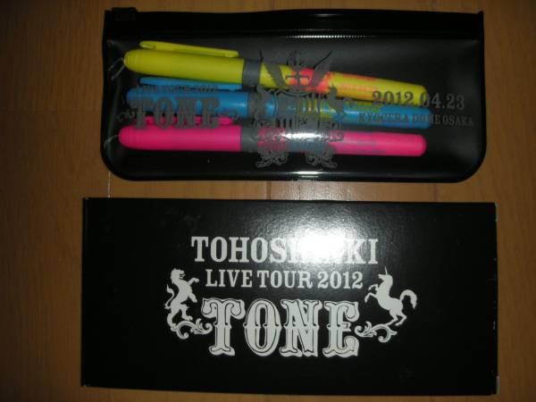 東方神起 TONE TOUR 2012 会場限定 蛍光TONEペンセット 4/23京セラドームver. ツアーファイナル最終日