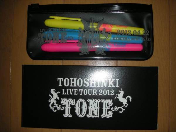 東方神起 TONE TOUR 2012 会場限定 蛍光TONEペンセット 4/22京セラドームver.
