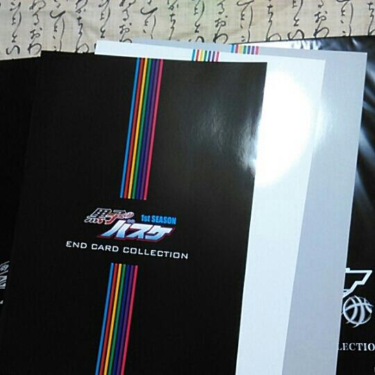 劇場版黒子のバスケLAST GAME映画前売特典エンドカードコレクション全3種セット未使用 グッズの画像