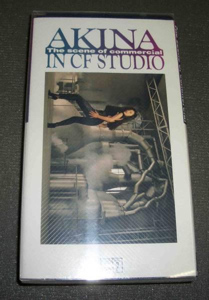 中森明菜 VHSビデオテープセット まとめて ジャンク ライブグッズの画像