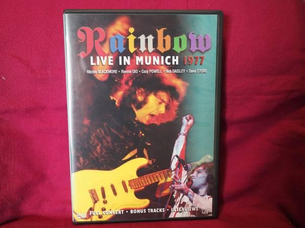 RAINBOW レインボー DVD ライブ・イン・ミュンヘン 1977 ライブグッズの画像