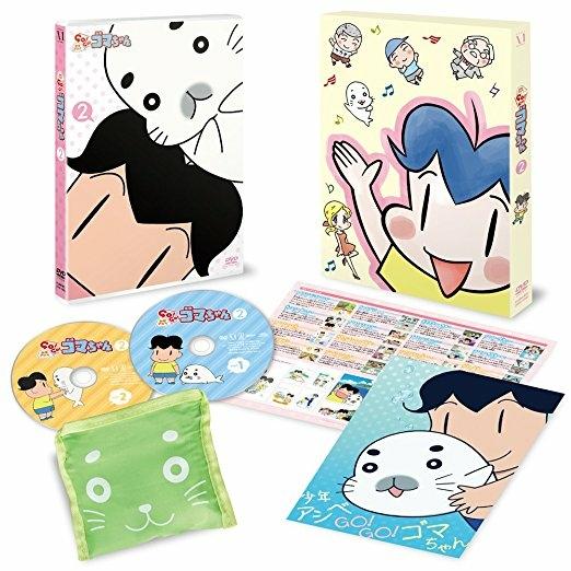 少年アシベ GO.GO.ゴマちゃん DVD BOX vol2 美品 グッズの画像