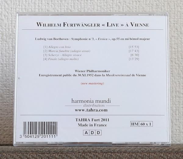 品薄/高音質CD/SACD/フルトヴェングラー/ベートーヴェン/交響曲第3番/英雄/ウィーン・フィル/Furtwangler/Beethoven/Eroica/Tahra/1952_画像2