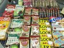 訳あり 大人買い 人気のカントリーマアム、源氏パイチョコ、ルックチョコレート等お菓子大量詰合せセット1円~スタート 会社の置き菓子に2