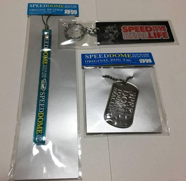SPEED [DOME TOUR 1999 REAL LIFE3点] + [my graduationネックレス] + [ストラップ]