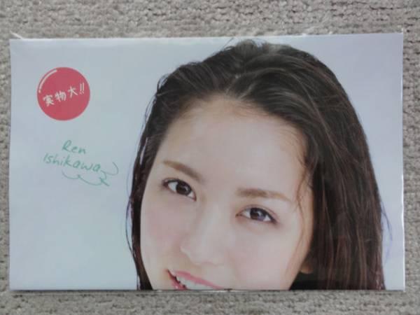 石川恋 お風呂ポスター ヤングガンガン 雑誌 付録 防水 未開封