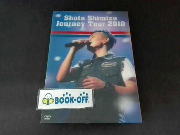 清水翔太 Journey Tour 2010(初回生産限定版) ライブグッズの画像