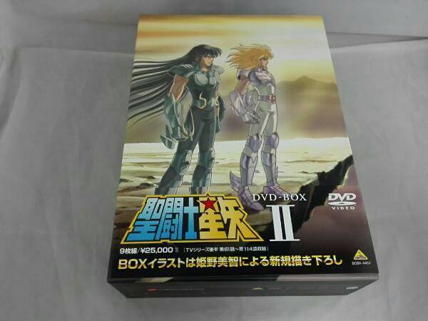 聖闘士星矢 DVD-BOX Ⅱ グッズの画像