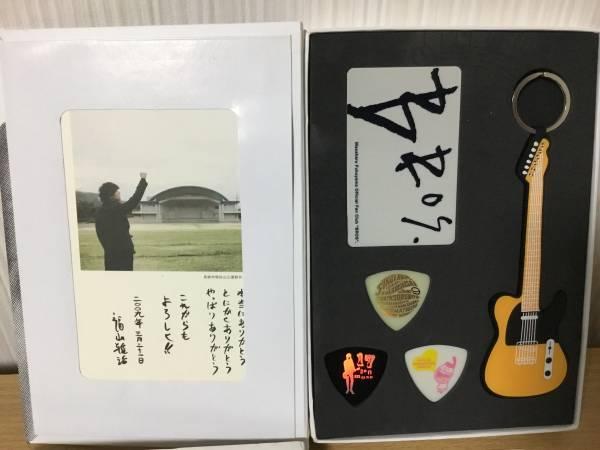 福山雅治 20周年記念 特製グッズセット BROS ライブグッズの画像