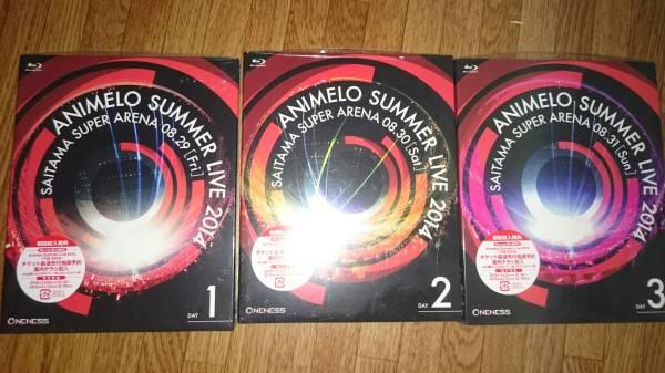 Animelo Summer Live 2014 8/29 30 31 3本セット シリアルのみ欠品 ディスク未再生