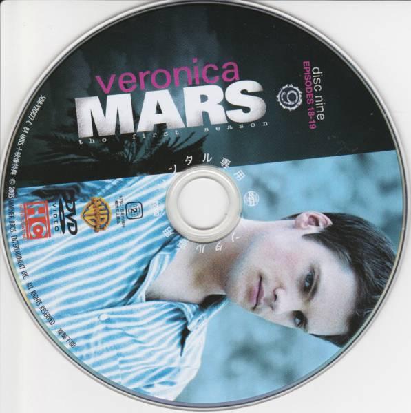 ♪★【美品】★ヴェロニカ・マーズ Veronica Mars Season 1 Vol.9【レンタル落ち】 A1632♪_画像2