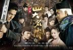 韓国(華流)ドラマ(四大名捕)全話Blu-ray