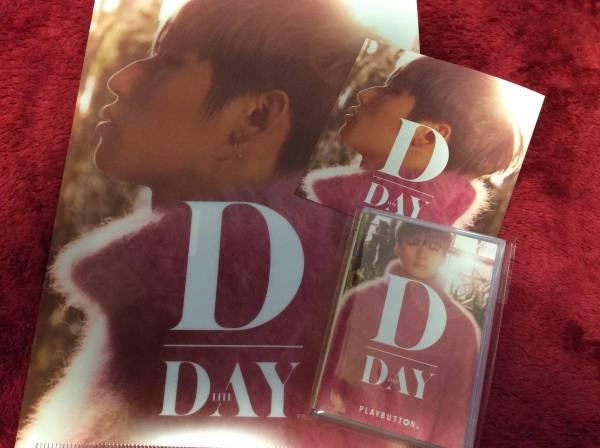 D-LITE◆ D-DAY ◆PLAYBUTTON プレイボタン◆おまけ付き