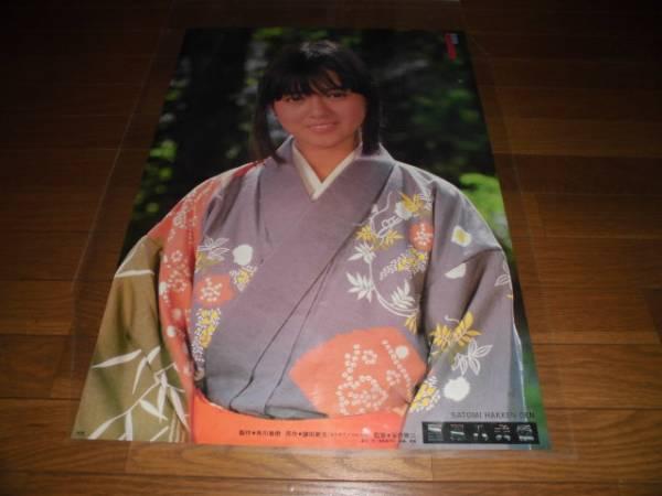 薬師丸ひろ子 ポスター 里見八犬伝B レア コンサートグッズの画像