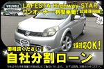 * our company loan OK* cheap price * division respondent consultation * Lafesta HWS* to business use .*1 owner * left power sla*7 number of seats * original navigation * mileage 7.7 ten thousand *B camera