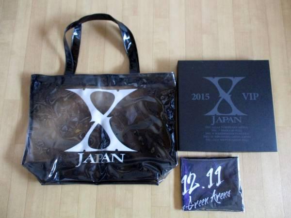 X JAPAN 2015 VIPパッケージ プラチナ特別限定グッズ グラスクロック(掛け時計)・布ポスター・バック セット♪ 新品・美品