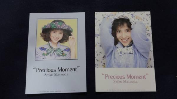 希少・当時物 松田聖子 ポストカード 2枚 Precius Moment 1980年代 アイドル