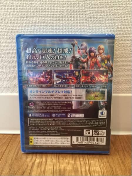 【新品、未開封品】PS Vita ラグナロク オデッセイ PlayStation Vita the Best