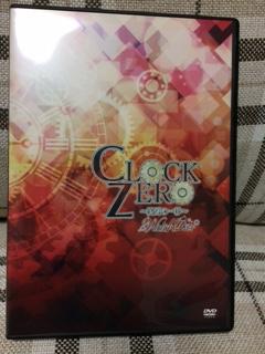 CLOCK ZERO ~終焉の一秒~ Watch Over DVD グッズの画像
