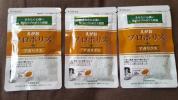 【未開封】えがおのプロポリス1袋62粒×3袋