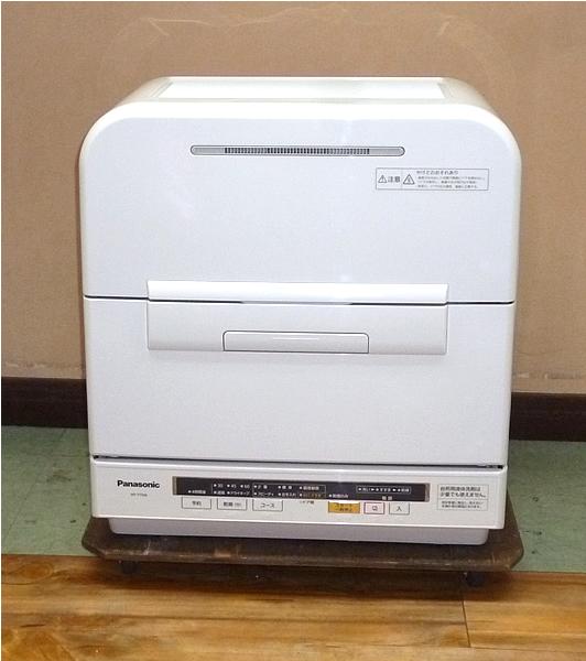 ★パナソニック 食器洗い乾燥機 【NP-YTM6】 美品 13年製 横浜★