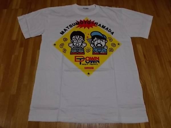 昔の ダウンタウン 松本 浜田 Tシャツ JUBIRI KYOTO
