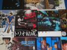 石塚真一 ★BLUE GIANT ブルージャイアント 全巻1〜10巻+SUPREME 1巻