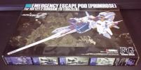 未組立 未開封 電撃ホビーマガジン2007年1月号付録 069.5 RX-121-2 ガンダムTR-1 ヘイズル2号機用 緊急脱出ポッド プリムローズ