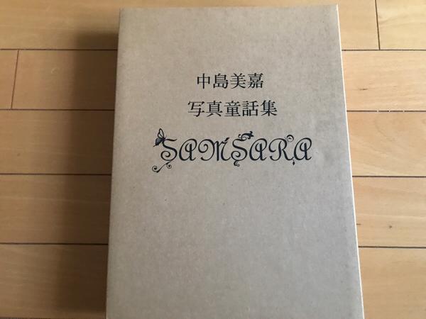 中島美嘉 写真童話集 『SAMSARA』 手帳有り 未使用 ライブグッズの画像