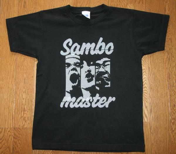 サンボマスター sambo master 新品未使用 Tシャツ