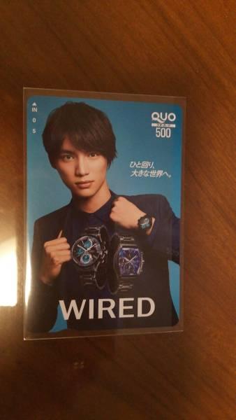 福士蒼汰さん 非売品 QUOカード クオカード 未使用 WIRED グッズの画像