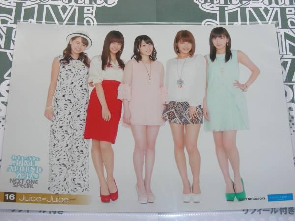 Juice=Juice集合ピンナップポスター16★2017~NEXT ONE SPECIAL~ ライブグッズの画像